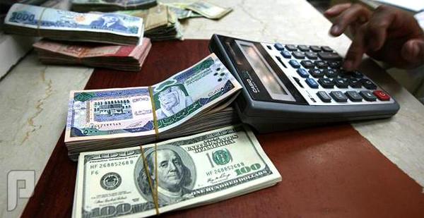 تراجع الأصول السعودية بالخارج إلى 555 مليار دولار