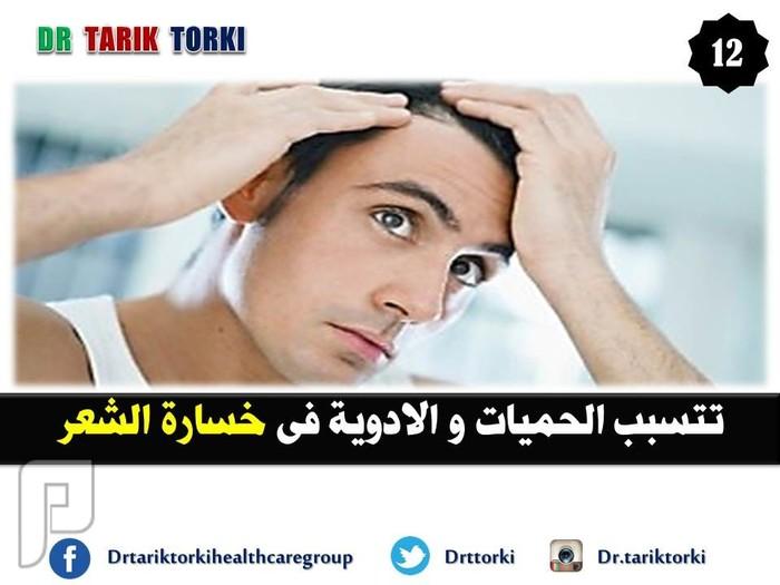12 حقيقة غريبة ومدهشة عن شعرك تعرف عليها   دكتور طارق تركى