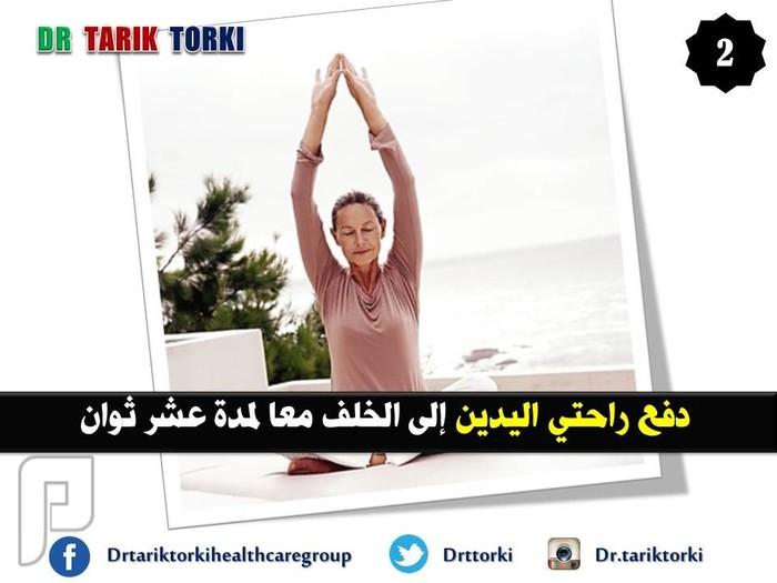 12 طريقة لتنعم بالهدوء النفسى وراحة البال   دكتور طارق تركى