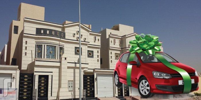 اشترِ فيلا واحصل على سيارة هدية !