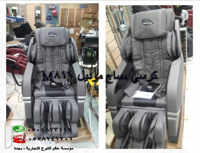 أول كرسي مساج Zero Gravity بنظام تهوية سفلية , وتدليك لكل أجزاء الجسم