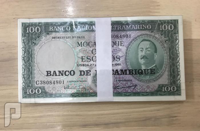 ربطات عملات مختلفه -لبنان-الصين-منغوليا-موزامبيق-الهند البند 1 ربطه 100موزامبيق