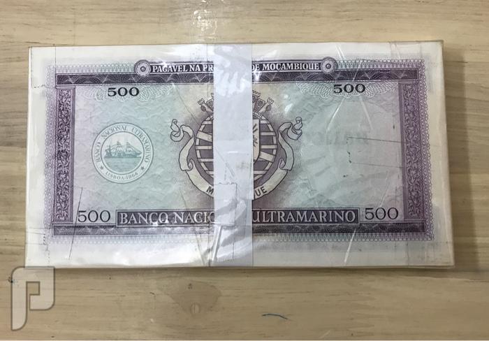 ربطات عملات مختلفه -لبنان-الصين-منغوليا-موزامبيق-الهند البند 2ربطة 500موزانبيق