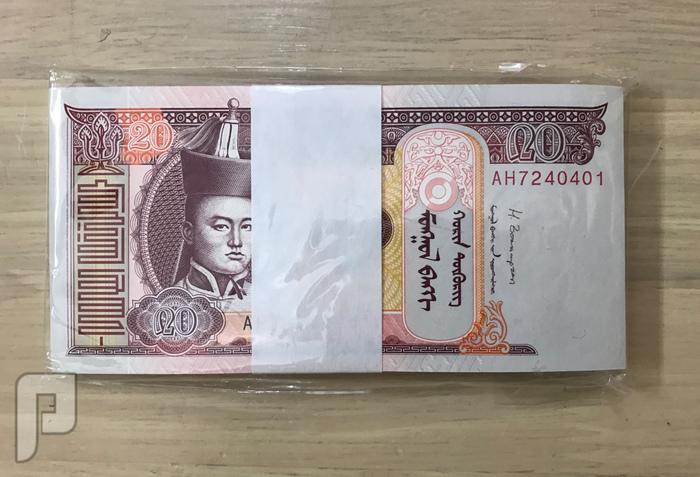 ربطات عملات مختلفه -لبنان-الصين-منغوليا-موزامبيق-الهند البند 5