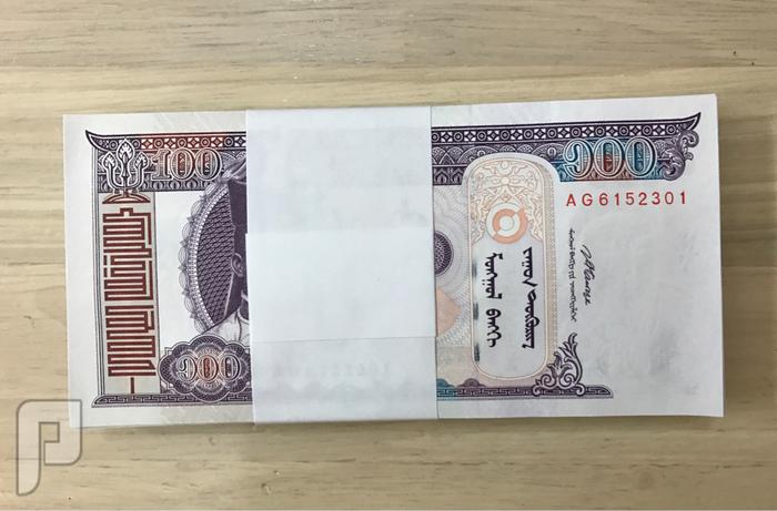 ربطات عملات مختلفه -لبنان-الصين-منغوليا-موزامبيق-الهند البند 6