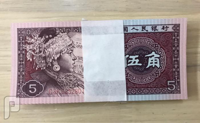 ربطات عملات مختلفه -لبنان-الصين-منغوليا-موزامبيق-الهند البند 8