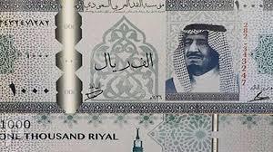 «الإصدار السادس» لعملة السعودية