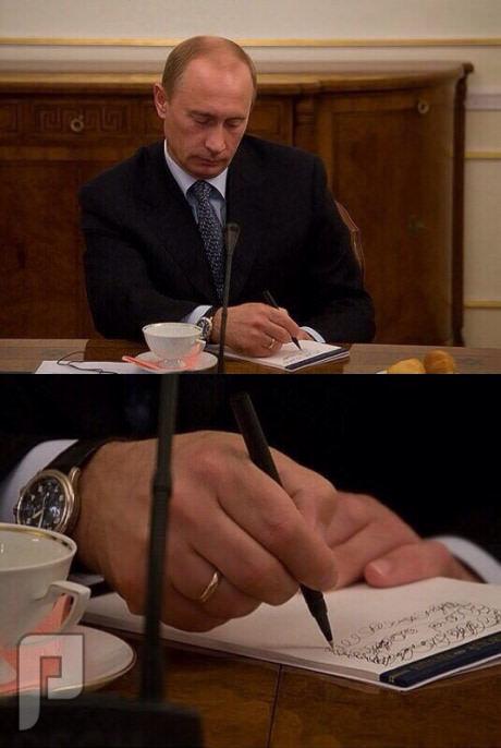 بوتين يلتقط الملاحظات