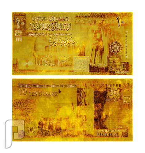 طقم العملات السعودية مذهب وطقم العملات الاردنيه مذهب داخل المبوم وبالتوثيق