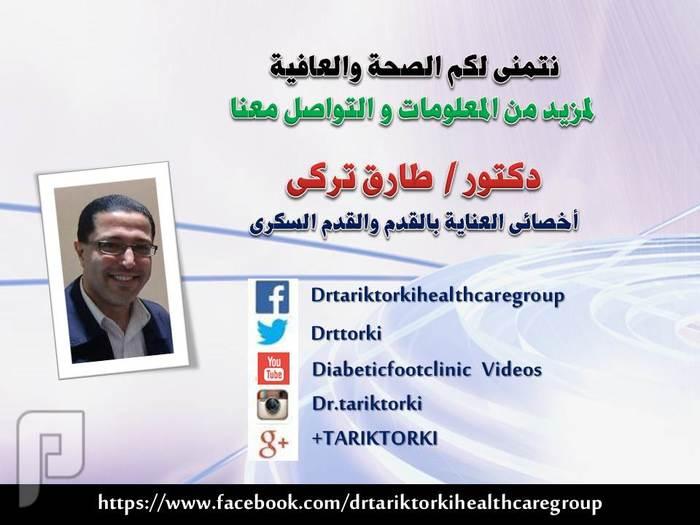 وصفة لإزالة الشعر الزائد بشكل دائم ! | دكتور طارق تركى