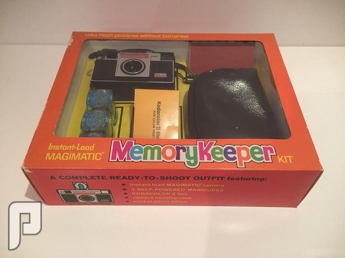 للبيع كاميرا امبريال كوديك ( صناعة السبيعينات )