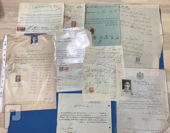 50وثيقه عراقيه عهد فيصل الثاني وبعض غازي بالطابع