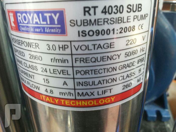 » غطاسات على كهرباء من 100 الى 320متر بوصه ونص » غطاسات على كهرباء من 100 الى 320متر بوصه ونص