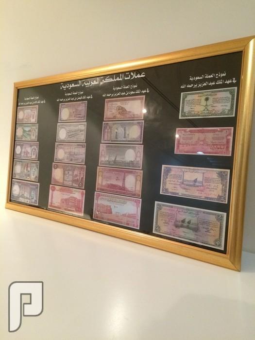 للبيع براويز إصدار العملات السعودية