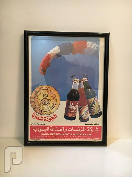 للبيع براويز دعايات شركة كوكا ك