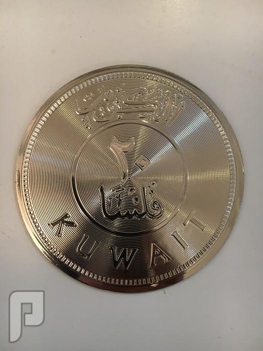 للبيع عملات تذكارية الكويت