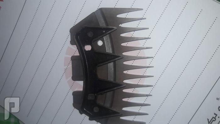 مكينة جز للمواشي نوعية ممتازه وعملي جدا معها شفرات اضافيه شفرة مكينة الجز ب