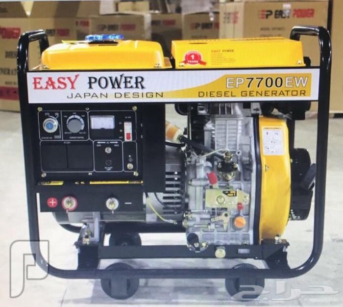 مولد كهرباء ومكينة اللحام 2 في 1 ديزل 190 امبير 6 كيلونص 4500 ريال سعر العرض الحالي ب 3500 ريال