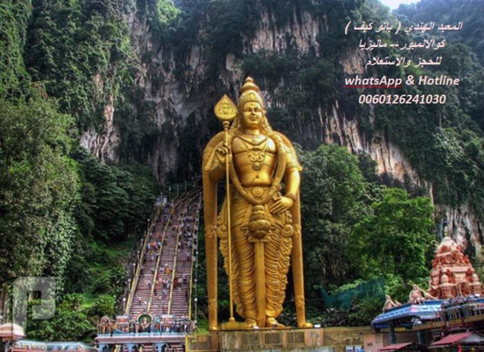 جدول سياحي بماليزيا 11 للعرسان في الاجازة الصيفية 2017