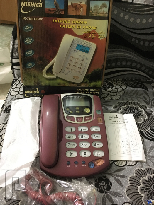 اجهزة هاتف
