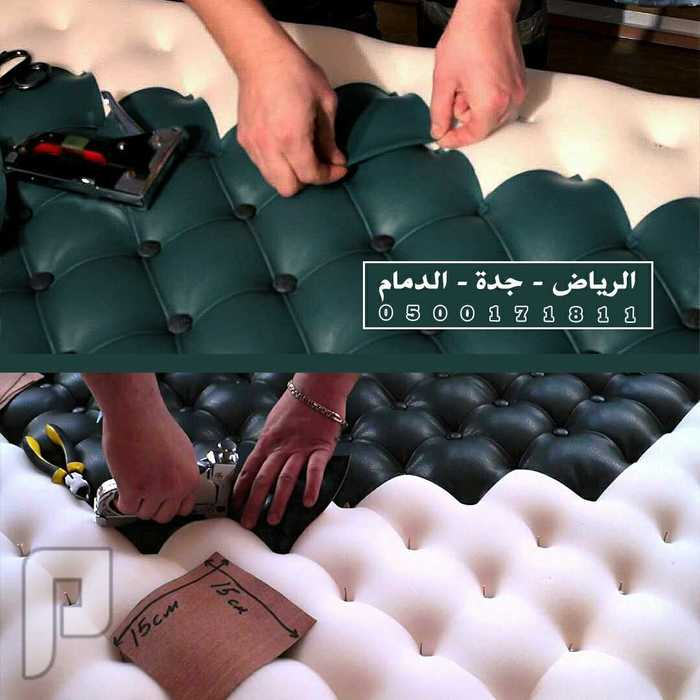 عزل صوت ، جميع اشكال العزل الصوتي تركيب عازل صوت في الرياض 0500171811