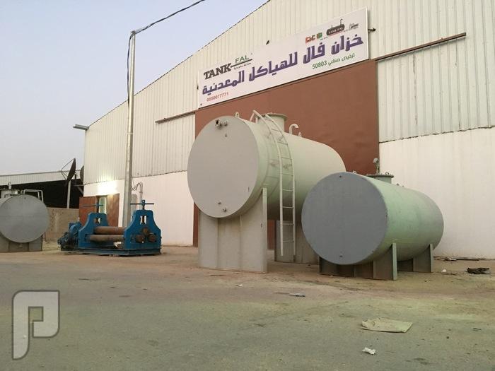 خزان ديزل للمولدات ومكائن الكهرباء