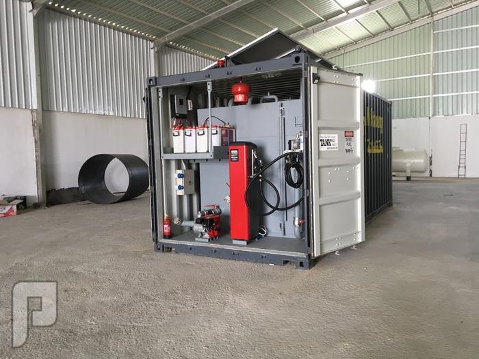 محطة وقود متنقلة تعمل على الطاقة الشمسية