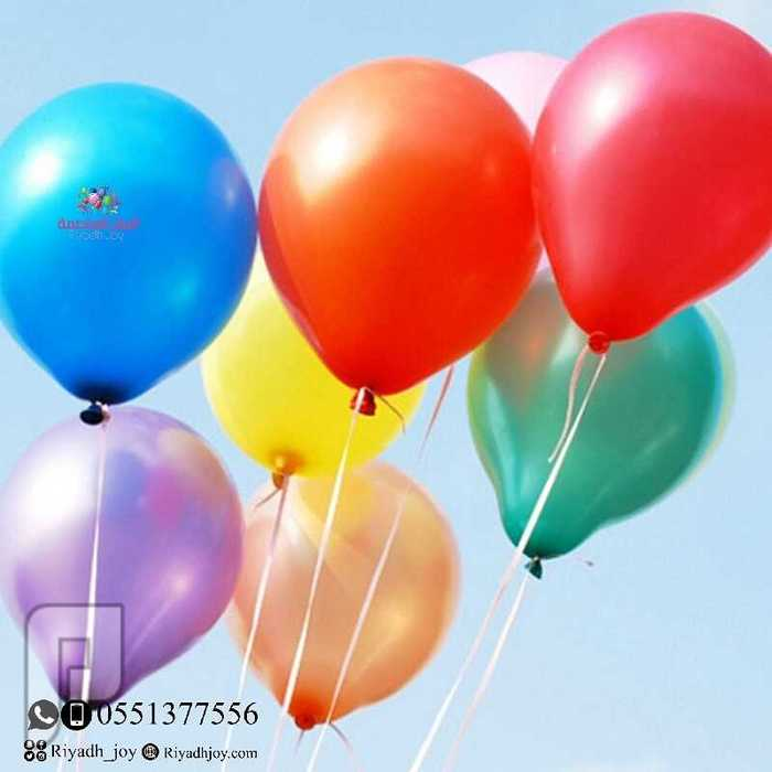 بيع وتوزيع جميع انواع البالونات والهيليوم وجميع مستلزمات الحفلات والمناسبات