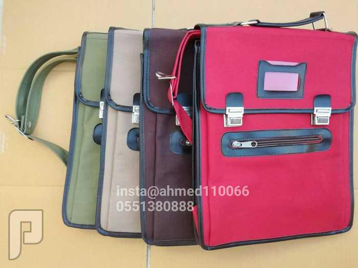شنط حقائب مدرسية قديمه أصلية سعر مغر 4 ألوان