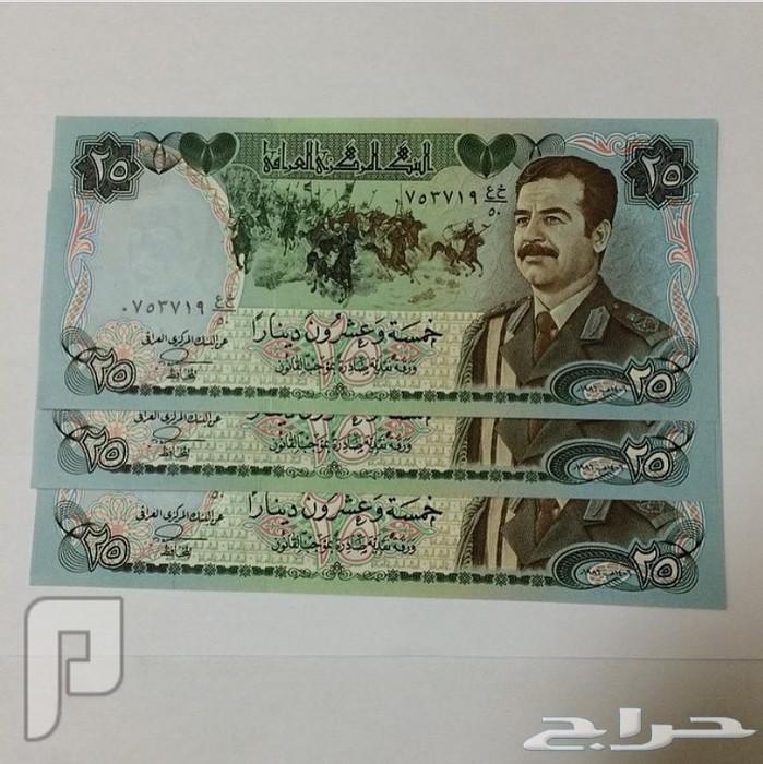 للبيع عملات عراقية ( بصور صدام حسين )