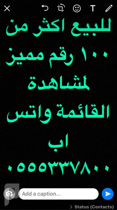 ارقام مميزه من شركة الاتصالات خماسيه 11111 و 22222 و 77777 والمزيد فالداخل