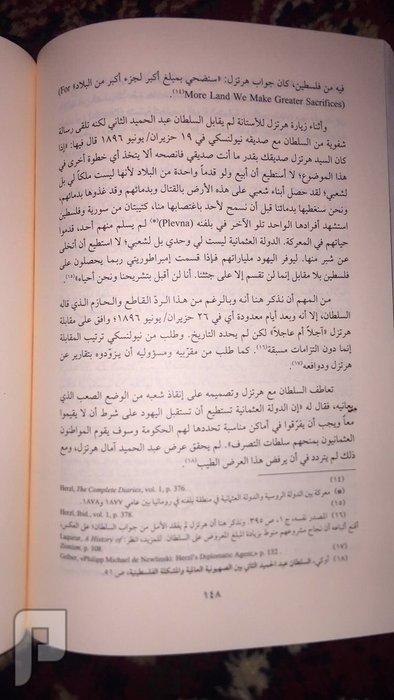 نشطاء يكشفون غدر الدولة العثمانية وبيعها فلسطين لبريطانيا قصة مقايضة السلطان التركي بريطانيا