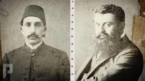 نشطاء يكشفون غدر الدولة العثمانية وبيعها فلسطين لبريطانيا هرتزل وعبدالحميد