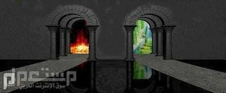 يحشر المتكبرون يوم القيامة أمثال الذر
