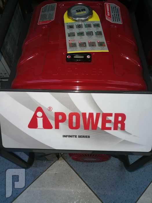 مولد كهرباء بنزين 10 كيلو صافي 7 كيلو نص يشغل مكيف 18 اسبلت واللمبات واجهزه