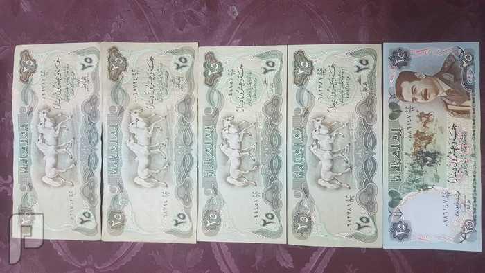 عملة دينار عراقي