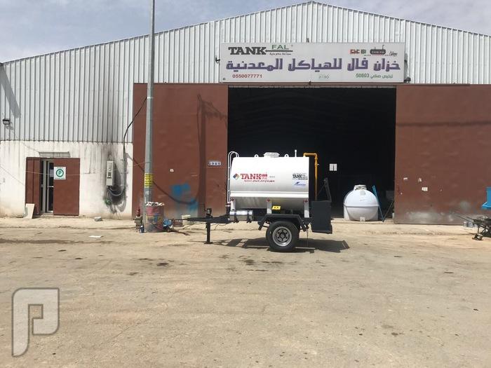 خزانات وقود خزان محروقات