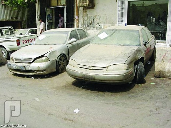 ما هو الحل مع السيارات المرمية