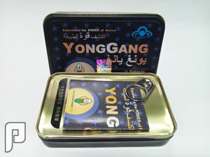 كبسولات يونغ يانغ للقوة الجنسية للرجل - منتج فاخر تعدى ماهو مطلوب 130ريال