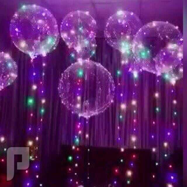 البالون المضضيئ