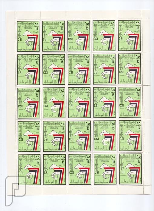 مجموعات شيتات طوابع ليبيه قمه الجمال والندرة---2 البند 2