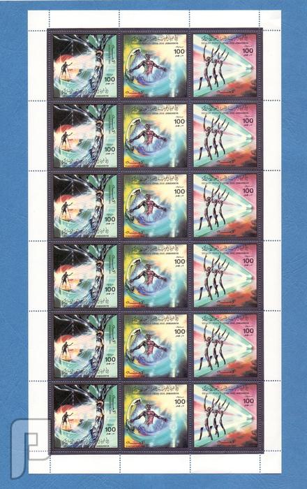 مجموعات شيتات طوابع ليبيه قمه الجمال والندرة---4