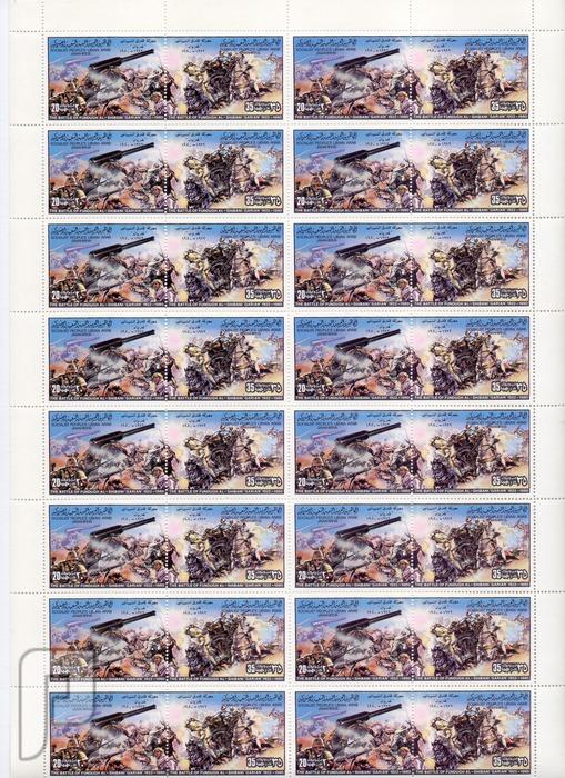 مجموعات شيتات طوابع ليبيه قمه الجمال والندرة---5