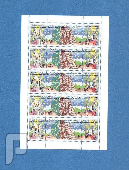 مجموعات شيتات طوابع ليبيه قمه الجمال والندرة---6