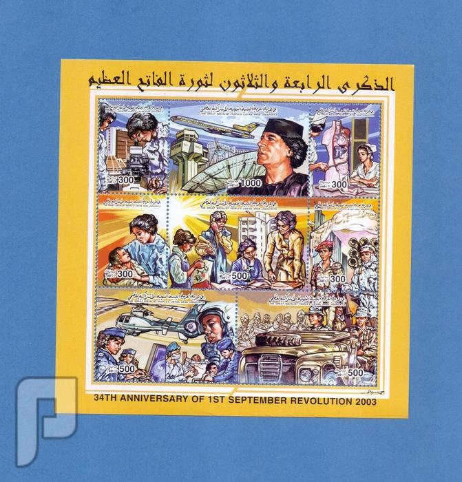 مجموعات شيتات طوابع ليبيه قمه الجمال والندرة---7