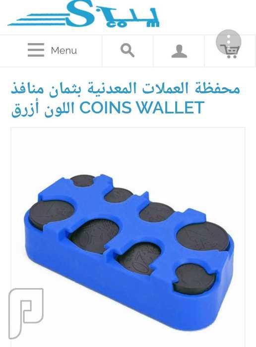 محفظه العملات المعدنيه بثمان منافذ.جديد.