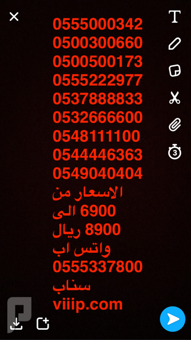 ارقام مميزه ذوق 555530؟053 و 4400؟05555 و 88885؟0555 و ؟055554554 و 11111