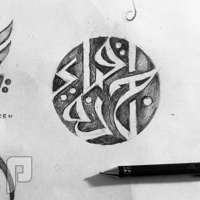 مصمم شعارات وهويات تجارية