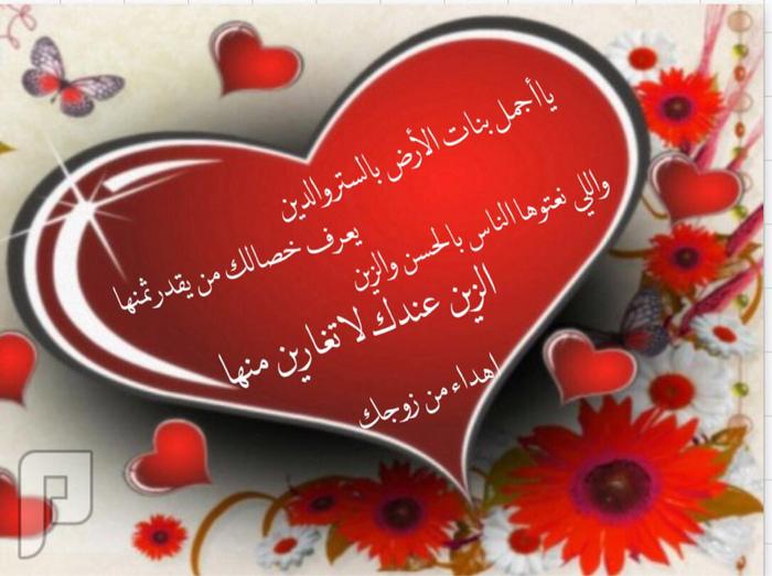 تصميم هدايا على حسب مناسباتكم السعيده .. حمدا الله على سلامتك ( غاليتي ) ..