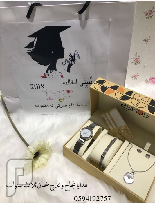 تصميم هدايا على حسب مناسباتكم السعيده .. مبروك التخرج ..